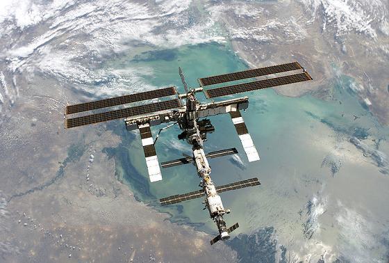 Земля со спутника онлайн