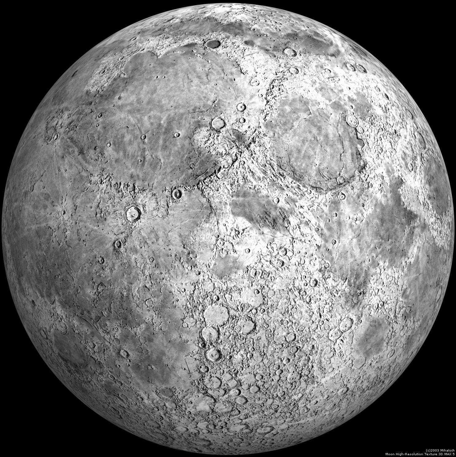 фото огромная луна