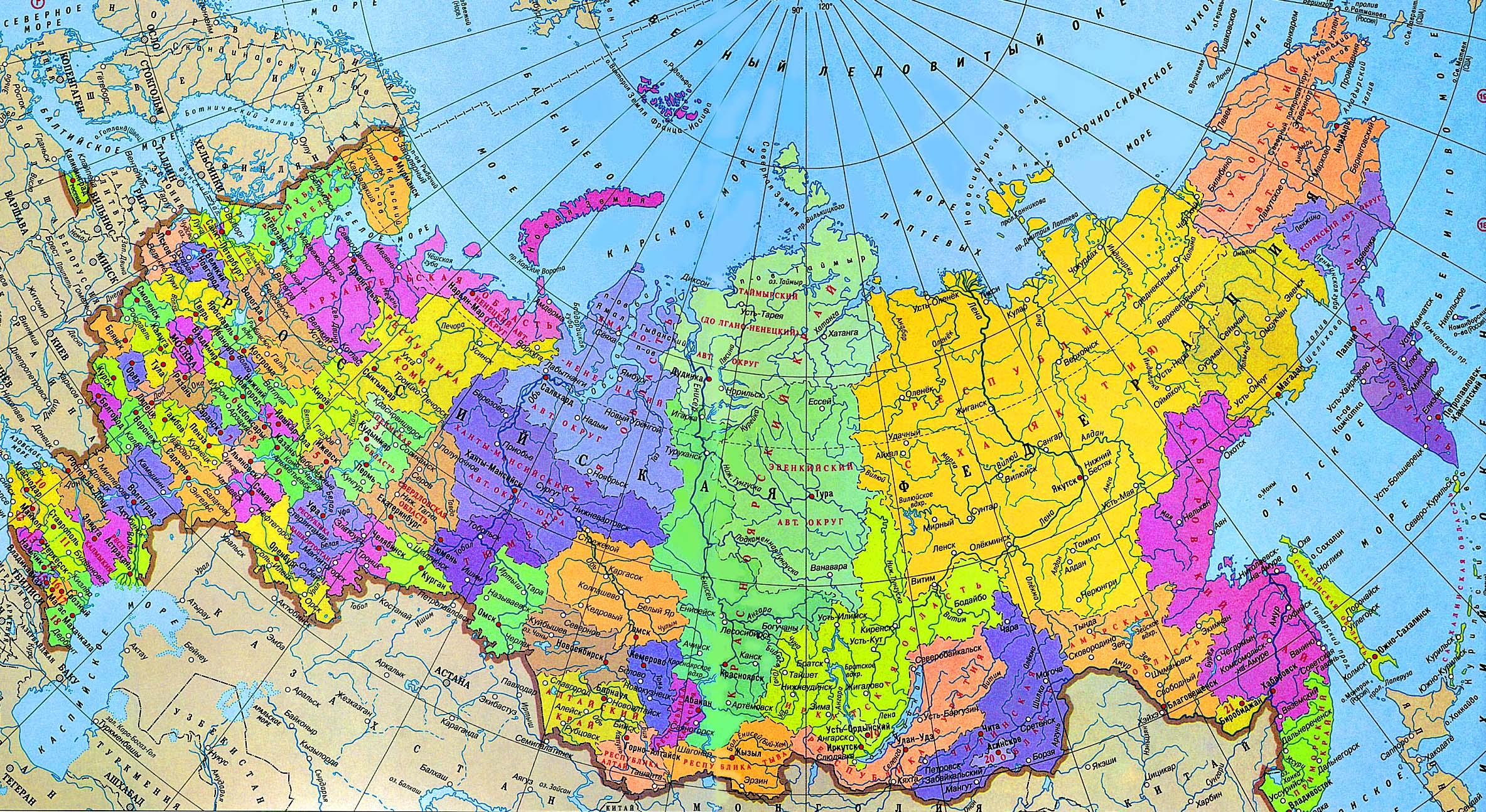 Карты российских регионов в