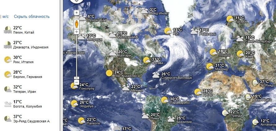 снимки земли со спутника в реальном времени