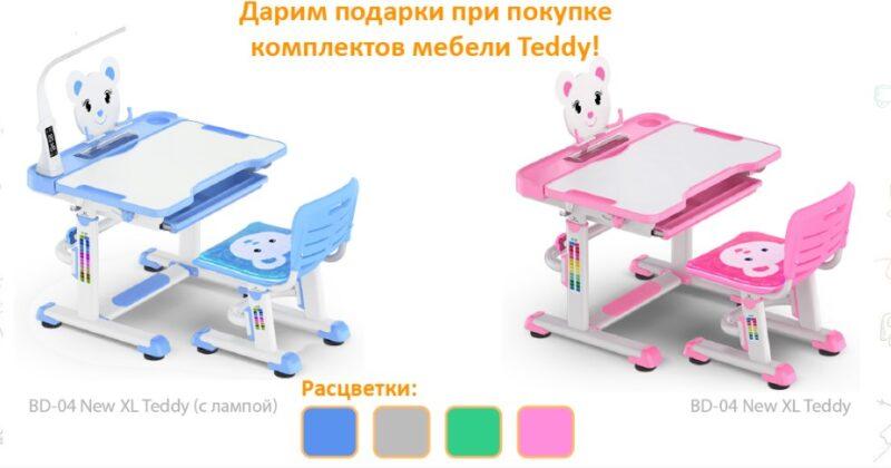 Польза для здоровья от применения эргономичной мебели и ортопедических парт для детей