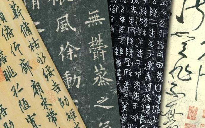 Мир китайского языка - краткое введение. Особенности китайского языка