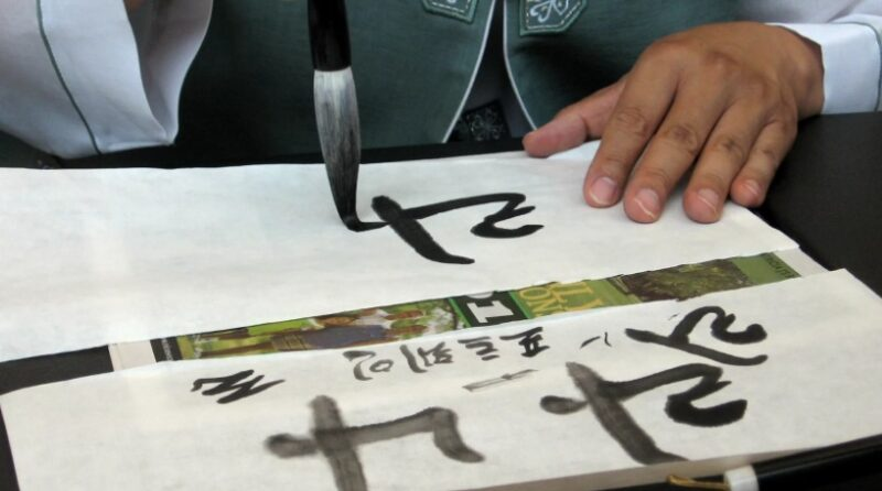 Краткая характеристика корейского языка и корейской письменности